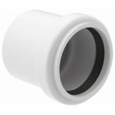 Adaptateur PE à PVC diamètre 40mm pour bâti-support de douche - DUOFIX